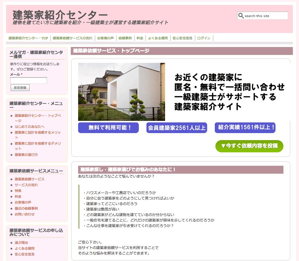 スクリーンショット(2014-12-26 13.13.48)