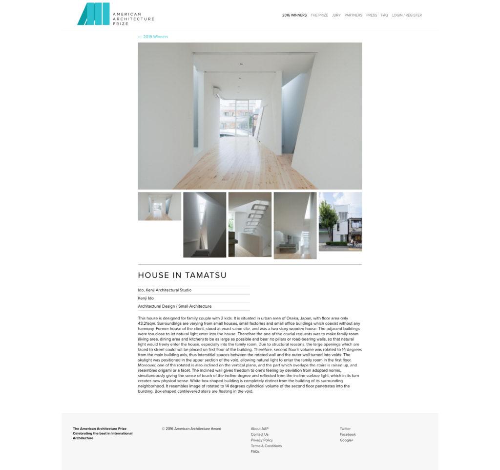 american-architecture-prize-2016-silver