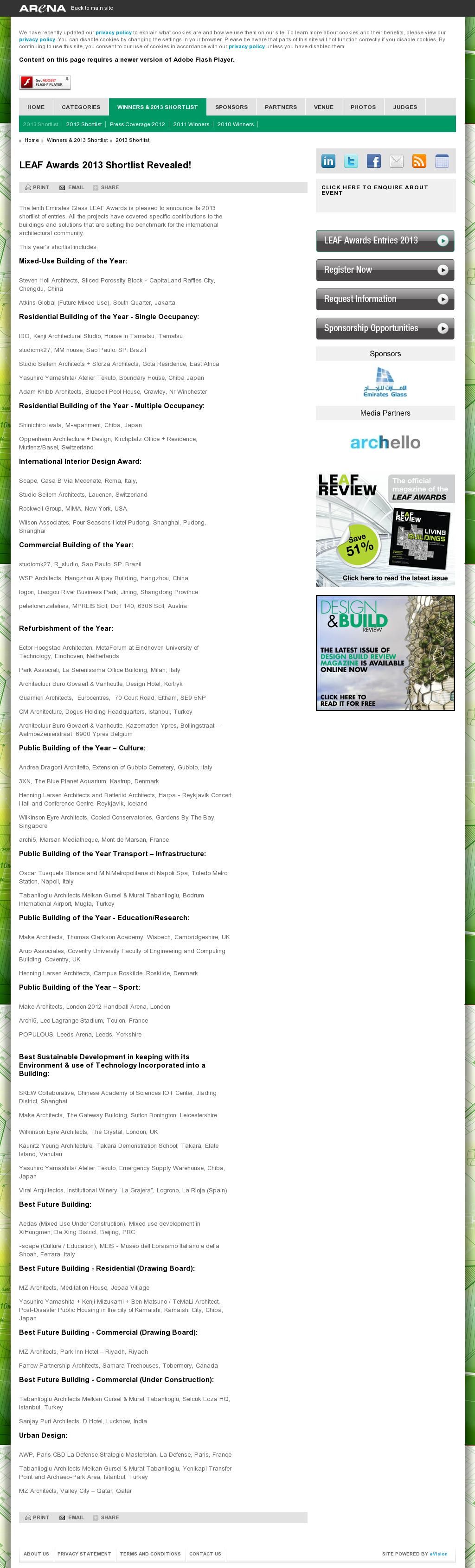 leafawards 2013 shortlist
