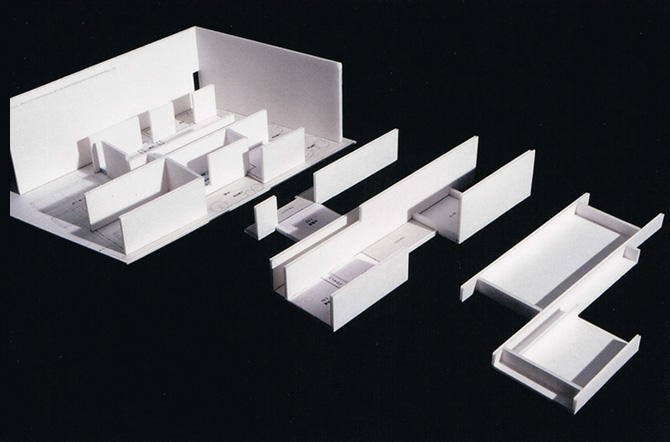 House H Project 2004 和歌山県