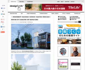 design milk「玉津の住宅 / house in tamatsu」掲載