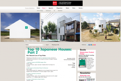 frameweb selected「玉津の住宅 / house in tamatsu」in Top 10 Japanese Houses: Part 2