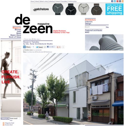 dezeen「玉津の住宅 / house in tamatsu」掲載
