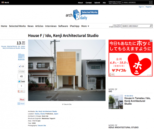 archdaily「House F」掲載