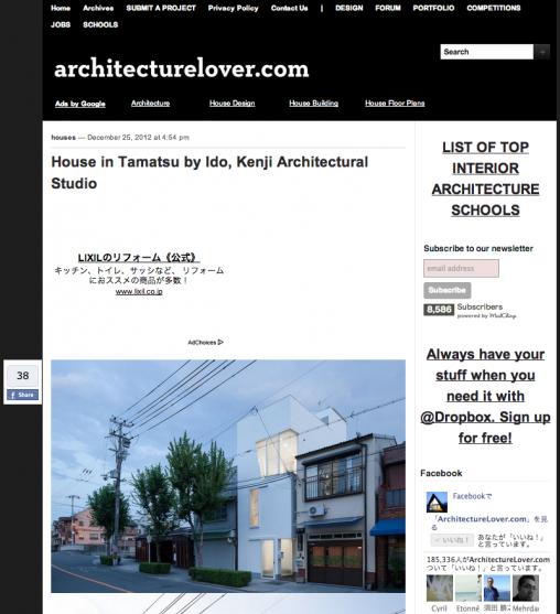 architecturelover.com「玉津の住宅 / house in tamatsu」掲載