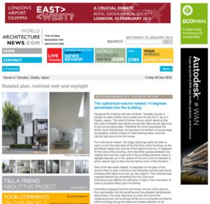 world architecture news.com「玉津の住宅 / house in tamatsu」掲載