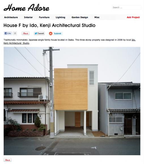 Home Adore「House F」掲載