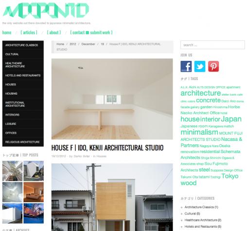 mooponto「House F」掲載