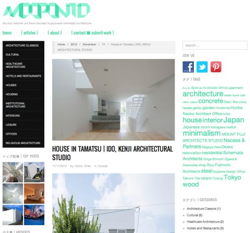 mooponto「玉津の住宅 / house in tamatsu」掲載