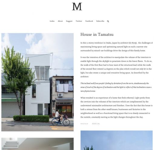 minimalissimo「玉津の住宅 / house in tamatsu」掲載