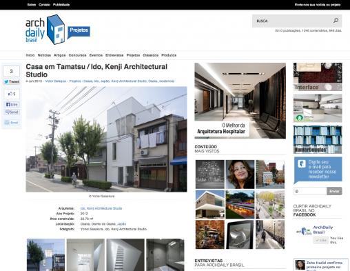 ArchDaily Brasil「玉津の住宅 / house in tamatsu」掲載