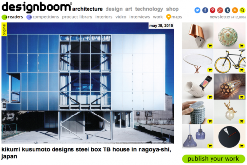 designboomにSteel Panel House(TB house)掲載