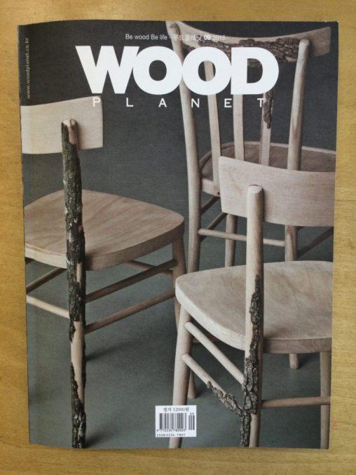 韓国の建築インテリア誌 WoodPlanet 2015年9月号「玉津の住宅 / house in tamatsu」掲載