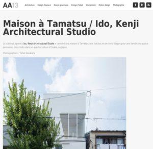 www.aa13.fr「玉津の住宅 / house in tamatsu」掲載