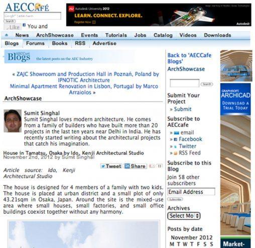 aeccafe archshowcase「玉津の住宅 / house in tamatsu」掲載