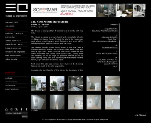 espacodearquitectura.com「玉津の住宅 / house in tamatsu」掲載