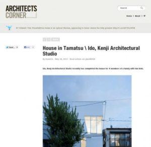 architectscorner.info「玉津の住宅 / house in tamatsu」掲載