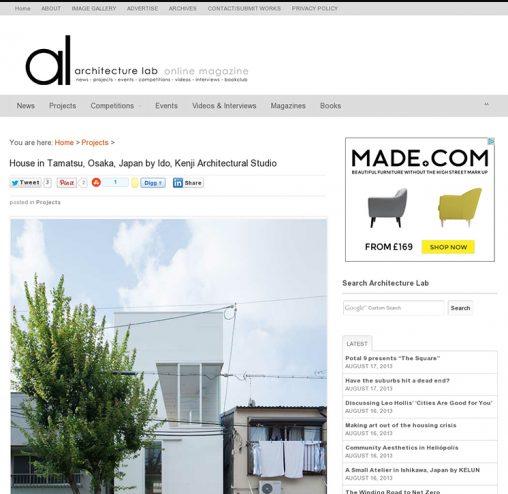 architecturelab.net「玉津の住宅 / house in tamatsu」掲載