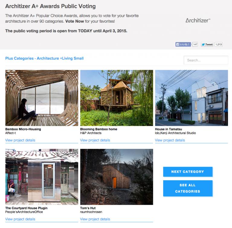 Architizer A+ Awardsファイナリスト選出