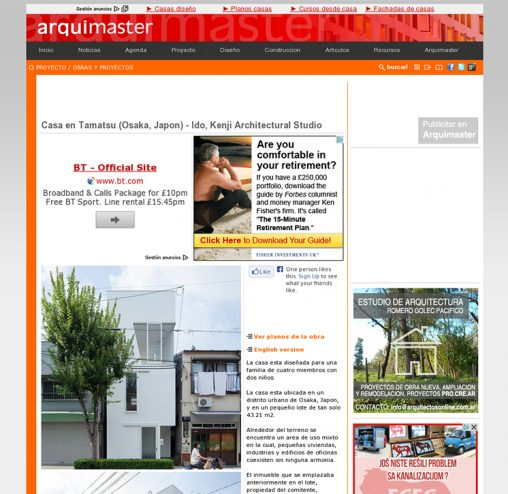 arquimaster.com.ar「玉津の住宅 / house in tamatsu」掲載