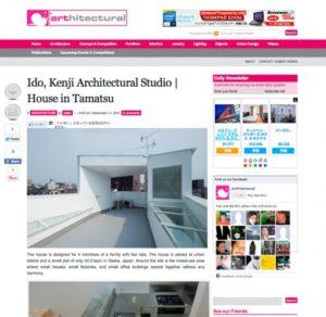 arthitectural.com「玉津の住宅 / house in tamatsu」掲載