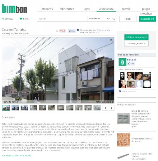 bimbon.com「玉津の住宅 / house in tamatsu」掲載
