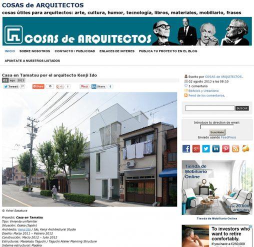 cosasdearquitectos.com「玉津の住宅 / house in tamatsu」掲載