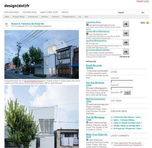 design.fr「玉津の住宅 / house in tamatsu」掲載