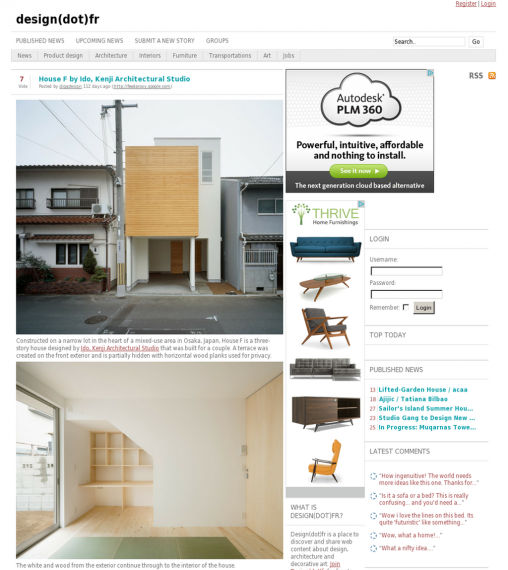 design.fr「House F」掲載