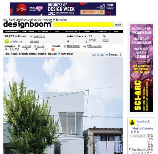 designboom「玉津の住宅 / house in tamatsu」掲載