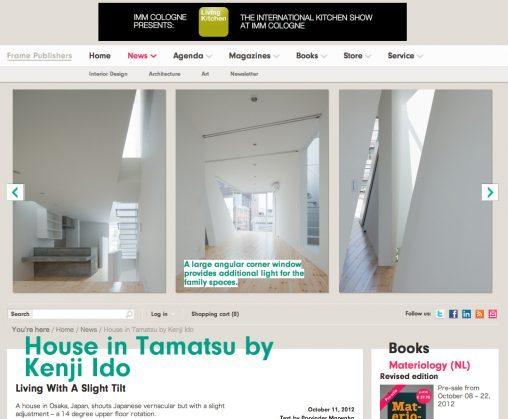 frameweb「玉津の住宅 / house in tamatsu」掲載