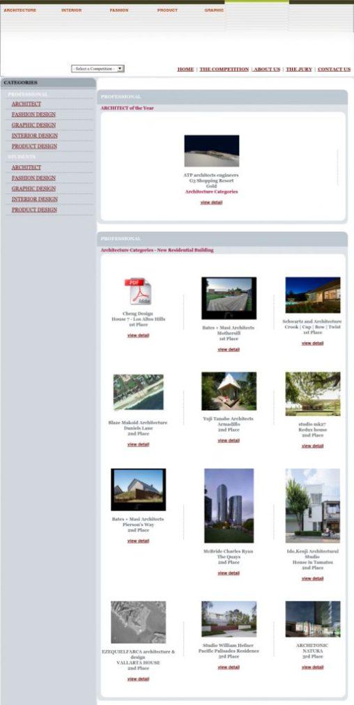iDA国際デザイン賞 2013 2等賞受賞