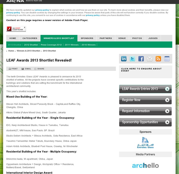 leafawards-2013-shortlist