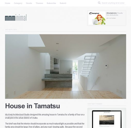 mmminimal.com「玉津の住宅 / house in tamatsu」掲載