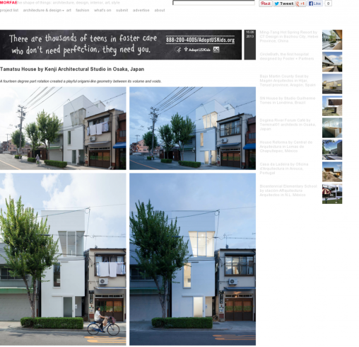 MORFAE「玉津の住宅 / house in tamatsu」掲載
