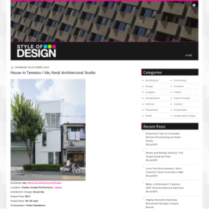 styleofdesign.com「玉津の住宅 / house in tamatsu」掲載