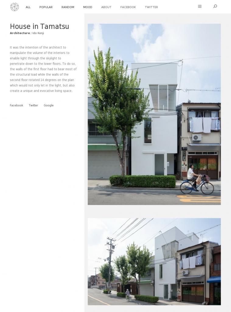 defringe.com「玉津の住宅 / house in tamatsu」掲載